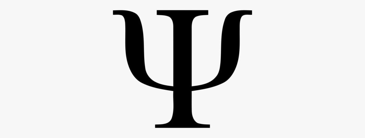 símbolo_psicologia_blog_mude_formaturas